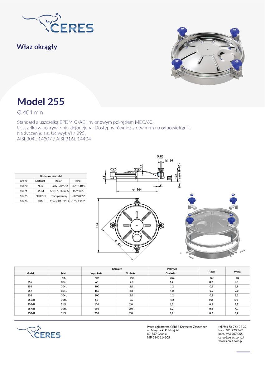 Model-255