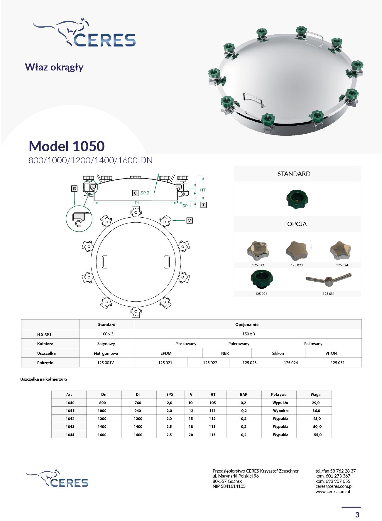 MODEL 1050