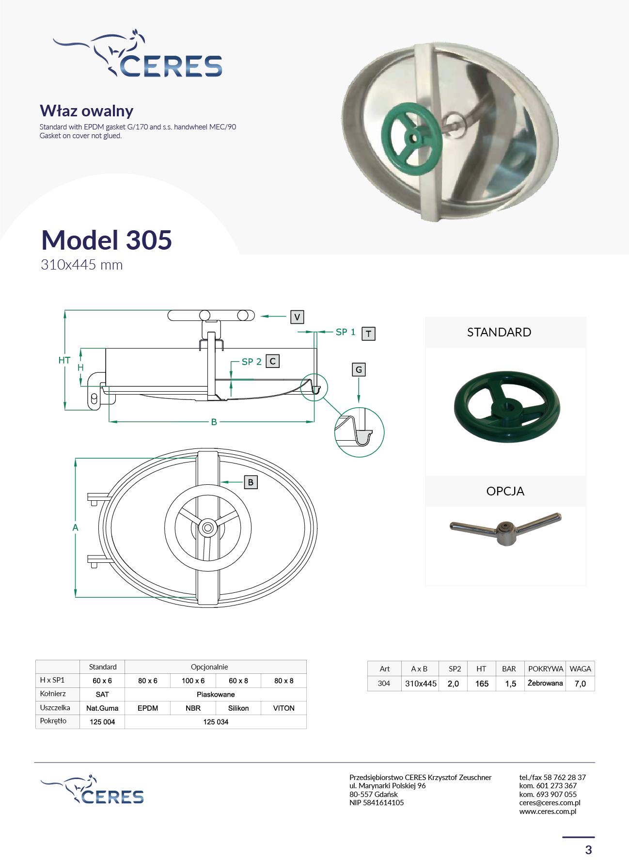 MODEL 305