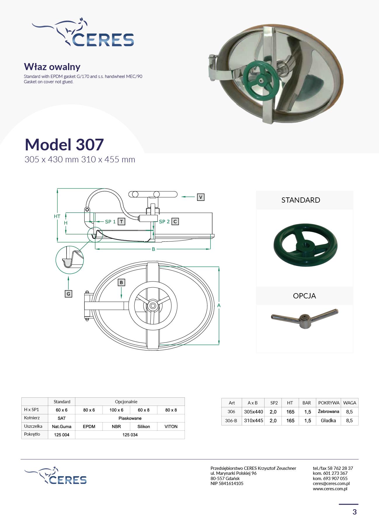 MODEL 307