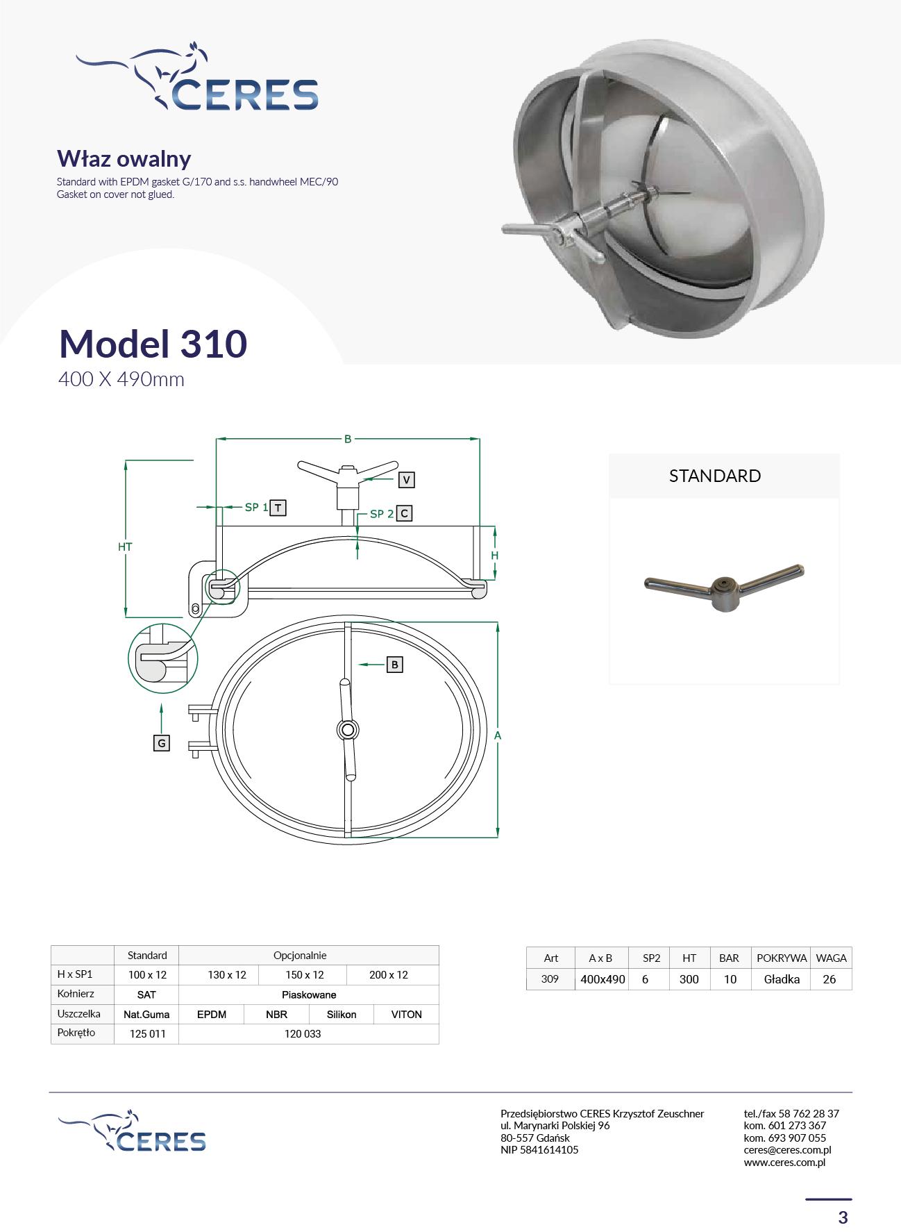 MODEL 310