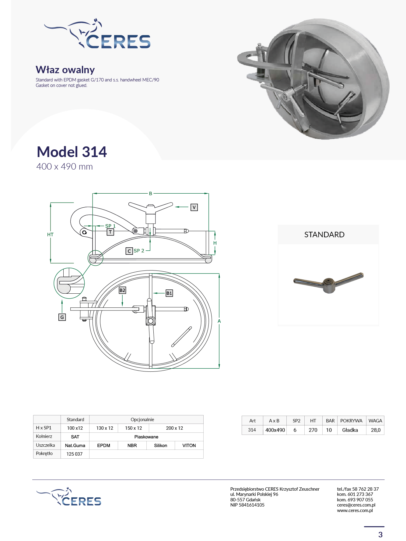 MODEL 314