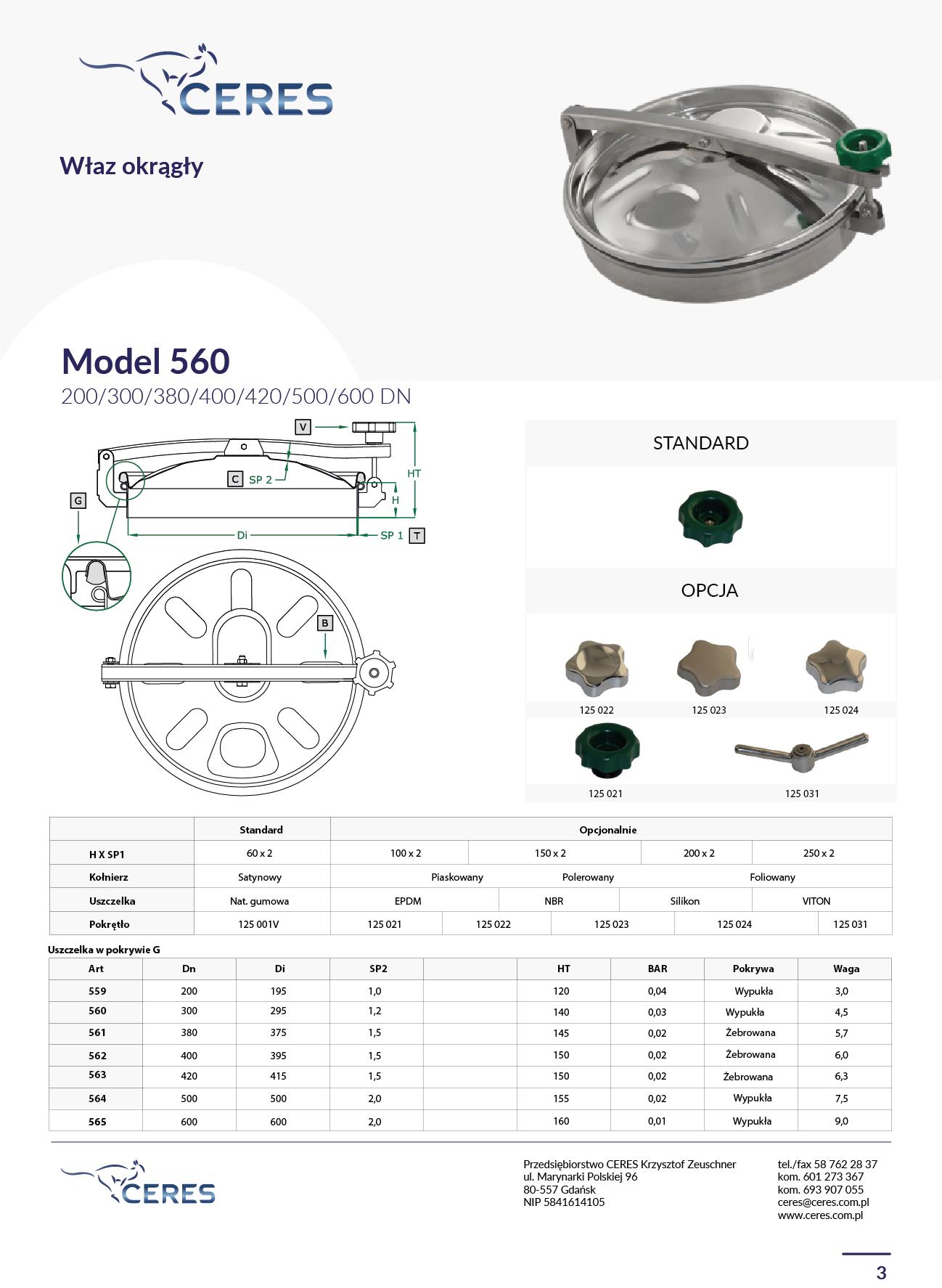 MODEL 560