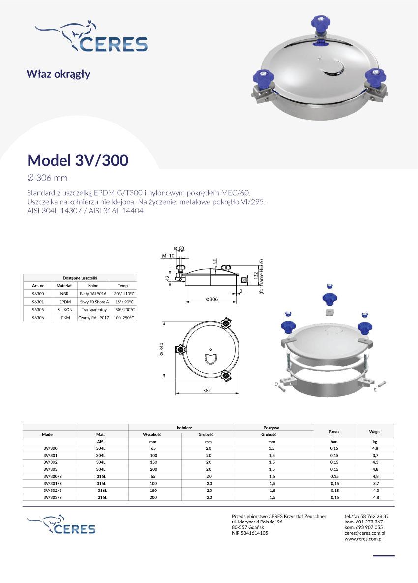 Model-3V-300